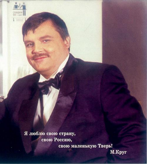 http://krugmedia.narod.ru/photography/109.jpg